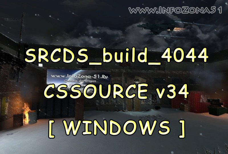 скачать моды плагины для Css сервера V34 - фото 11