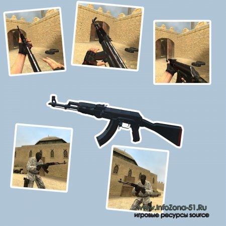 AK47 redline для css v34 (серверная модель)