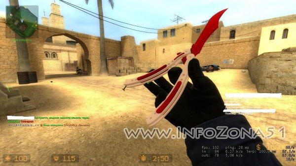 Нож Бабочка Красный Металл