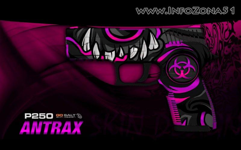 P250| Antrax