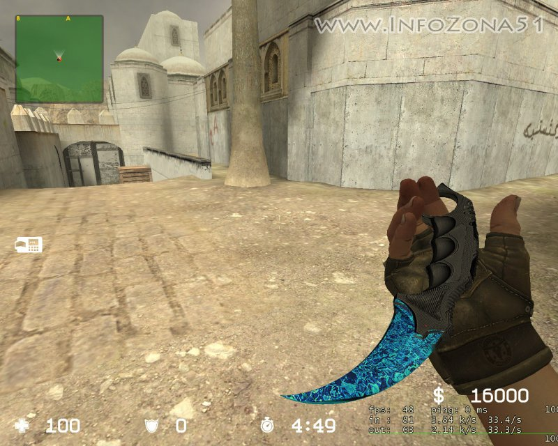 Karambit| Water surface