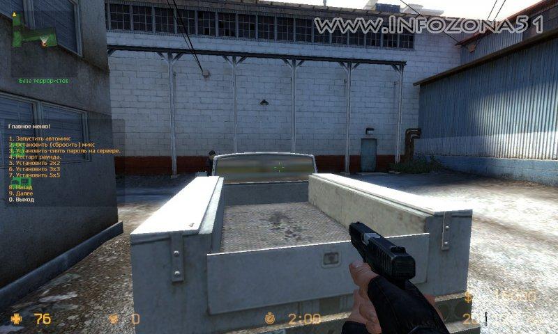 Automix система проведения автоматических матчей для css v34