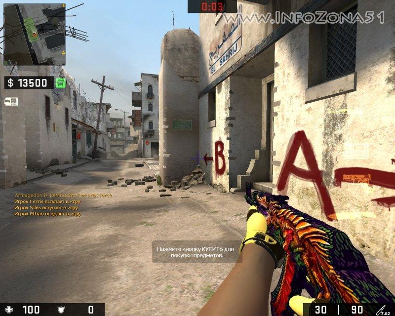 AK-47 U.F.O. [Gloves]