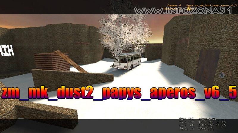 zm_mk_dust2_papys_aperos_v6_5