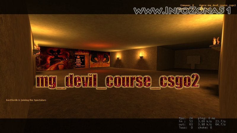 mg_devil_course_csgo2