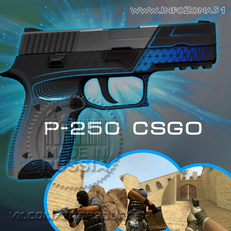 P250 l Valence  на замену P228