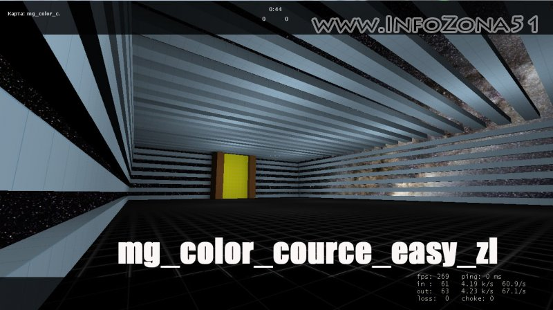 mg_color_cource_easy_zl