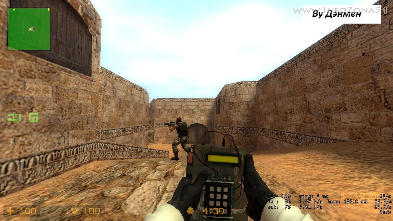 C4 CSGO (Professional Hands) » Серверные модели оружия и