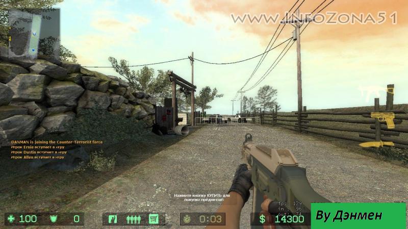 Pack UMP45 Только для новой версии игры